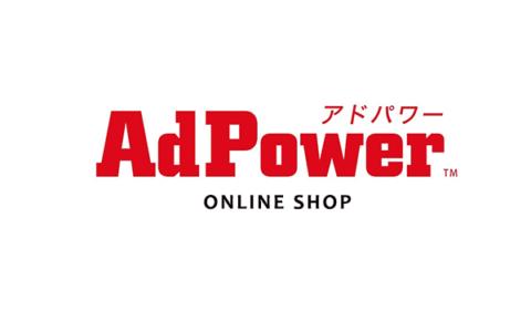 AdPower公式オンラインSHOP