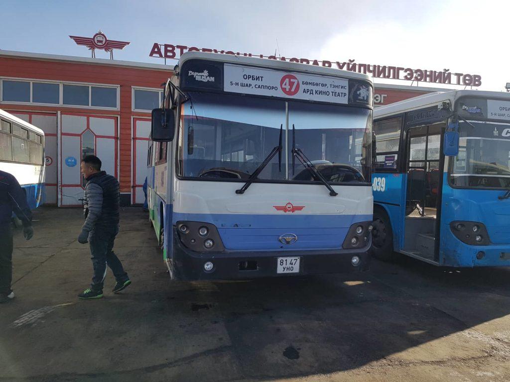 ウランバートル市営バスの車両