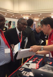 第7回アフリカ開発会議(TICAD)